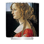 Portrait Of A Young Woman Shower Curtain