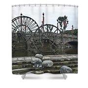 4357- Water Wheels Shower Curtain