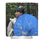 4479- Girl With Umbrella Shower Curtain