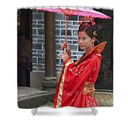 4494- Girl With Umbrella Shower Curtain