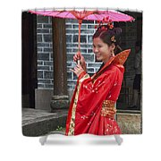 4498- Girl With Umbrella Shower Curtain