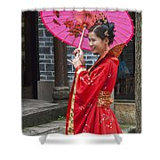 4503- Girl With Umbrella Shower Curtain