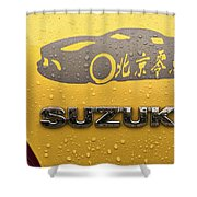 4580- Decal Shower Curtain