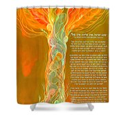 Hebrew Prayer- Shema Israel Shower Curtain