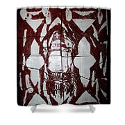 Lion Of Judah Shower Curtain