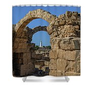 Paphos Archaeological Park - Cyprus Shower Curtain