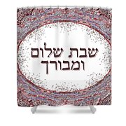 Shabat And Holidays Shower Curtain