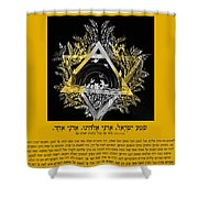 Son Blessing And Shema Israel In Hebrew Shower Curtain