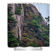 5782- Yellow Mountains Shower Curtain