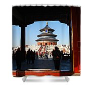 Hall For Prayer Of Good Harvest, Temple Of Heaven, Beijing, China Shower Curtain