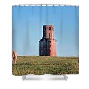 Horton Tower - England Shower Curtain