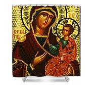 Saint Mary Christian Art Shower Curtain