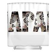 Japanese Paper Lanterns  Shower Curtain