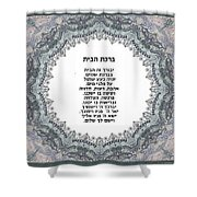 Hebrew Home Blessing Shower Curtain