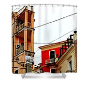 La Maddalena -sardinia Shower Curtain