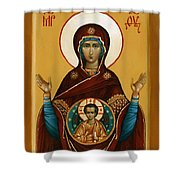 Mary Saint Religious Art Shower Curtain