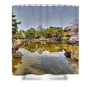 Nara Japan Shower Curtain