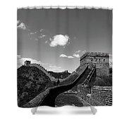 The Great Wall Of China Near Jinshanling Village, Beijing Shower Curtain