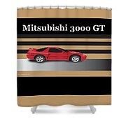 99 Mitsubishi 3000 Gt Shower Curtain