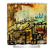 99 Names Of Allah 01 Shower Curtain