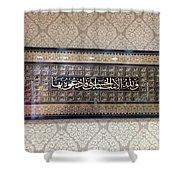 99 Names Of Allah Swt Shower Curtain