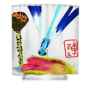 A Colorful Day Shower Curtain