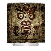 A Demonic Face Shower Curtain