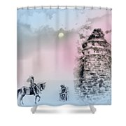A Game Of Thrones Shower Curtain
