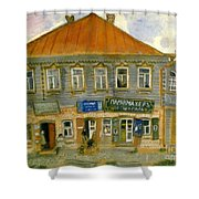 A House In Liozna Shower Curtain