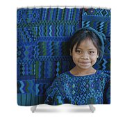 A Portrait Of A Guatemalan Girl Shower Curtain