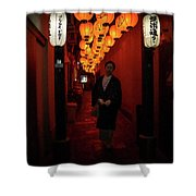 A Red Night Shower Curtain