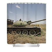 A Russian T-62 Main Battle Tank Rests Shower Curtain