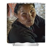 A Smile Of A Burmese Woman Shower Curtain