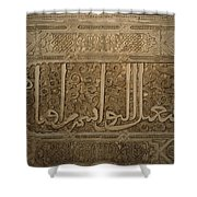 A View Of Arabic Script On The Wall Shower Curtain