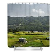 A Watcher In The Hill Shower Curtain