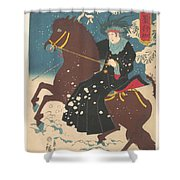 A Woman On Horseback In The Snow Shower Curtain