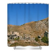 Abandoned Mill Shower Curtain