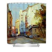 About The Arbat. Plotnikov Lane. Shower Curtain