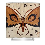 Abstract Butterfly Coffee Painting Shower Curtain