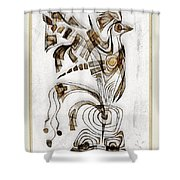 Abstraction 2833 Shower Curtain