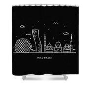 Abu Dhabi Skyline Travel Poster Shower Curtain