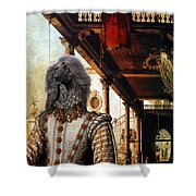 Afghan Hound-capriccio Of Colonade And The Courtyard Of A Palace Canvas Fine Art Print Shower Curtain