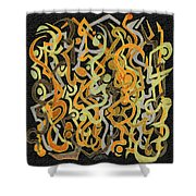African Grass Fire Shower Curtain