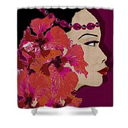 Africano_rosto Shower Curtain