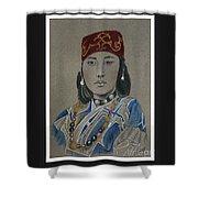 Ainu Woman -- Portrait Of Ethnic Asian Woman Shower Curtain