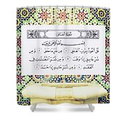 Al-falaq Moroccan Background Shower Curtain