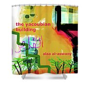 Alaa Al Aswany Poster  Shower Curtain