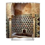 Alhambra Palace Baths Shower Curtain