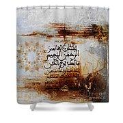 Alhamdo-lillah Shower Curtain