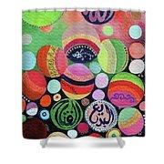Allah Names - Circles Shower Curtain